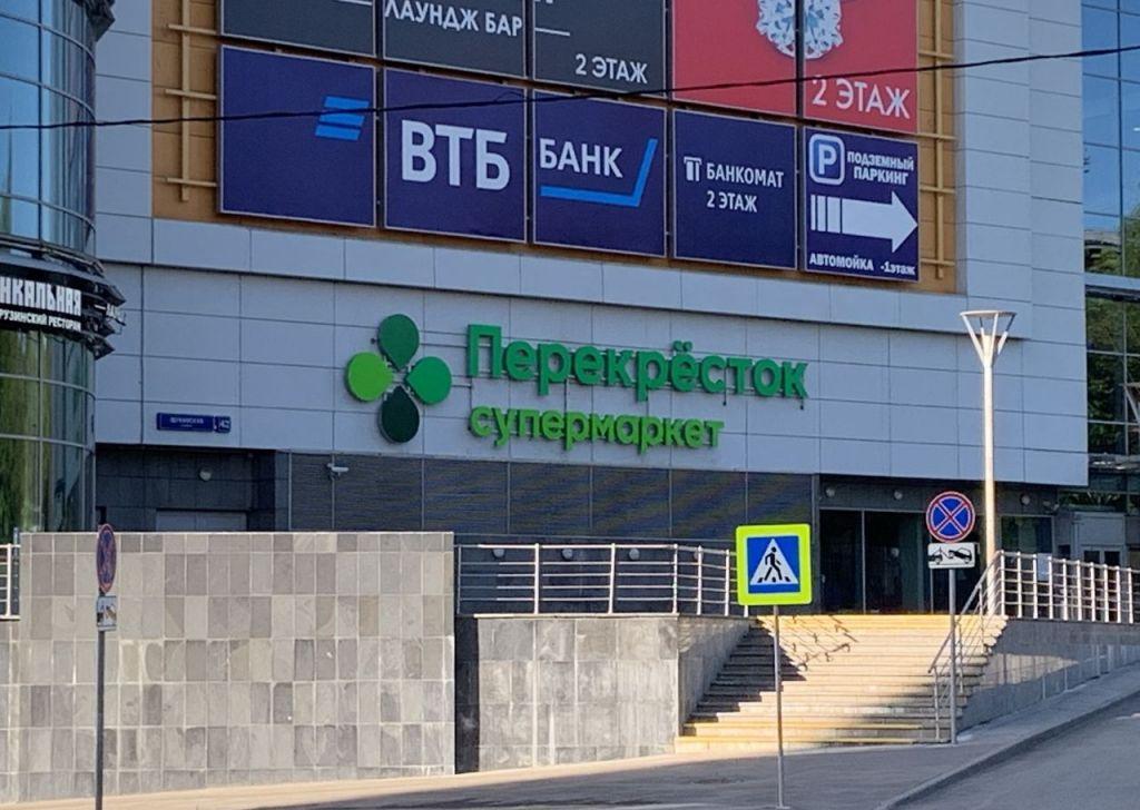 Продажа студии Москва, метро Щукинская, улица Академика Бочвара 3к1, цена 3200000 рублей, 2020 год объявление №401705 на megabaz.ru