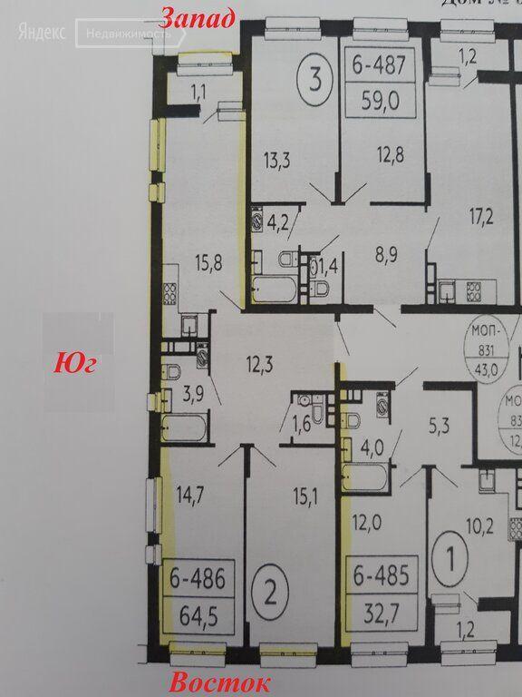 Продажа двухкомнатной квартиры Москва, метро Бульвар адмирала Ушакова, цена 8600000 рублей, 2021 год объявление №385733 на megabaz.ru
