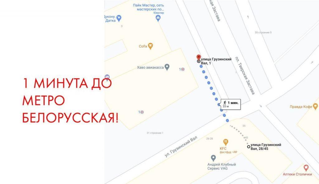Продажа студии Москва, метро Белорусская, улица Грузинский Вал 28/45, цена 5790000 рублей, 2020 год объявление №501664 на megabaz.ru