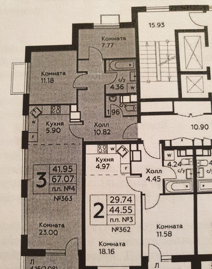 Продажа трёхкомнатной квартиры село Воскресенское, цена 9500000 рублей, 2021 год объявление №487511 на megabaz.ru