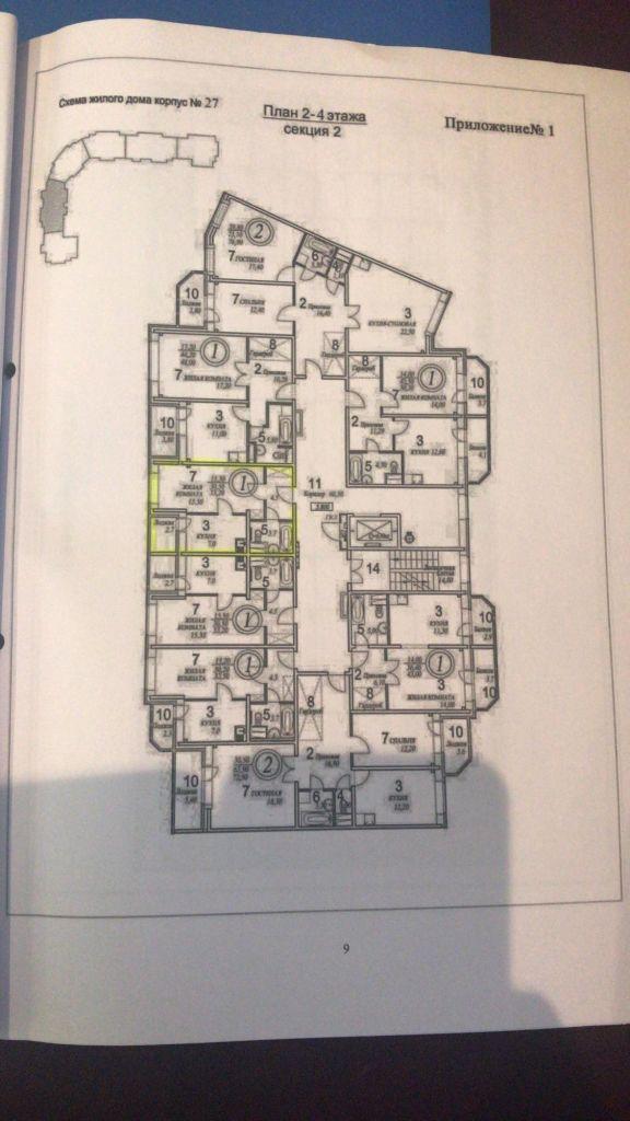 Продажа однокомнатной квартиры село Рождествено, цена 2300000 рублей, 2021 год объявление №398648 на megabaz.ru
