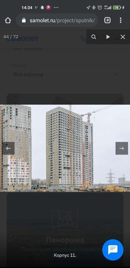 Продажа двухкомнатной квартиры деревня Раздоры, метро Строгино, цена 8500000 рублей, 2020 год объявление №542087 на megabaz.ru