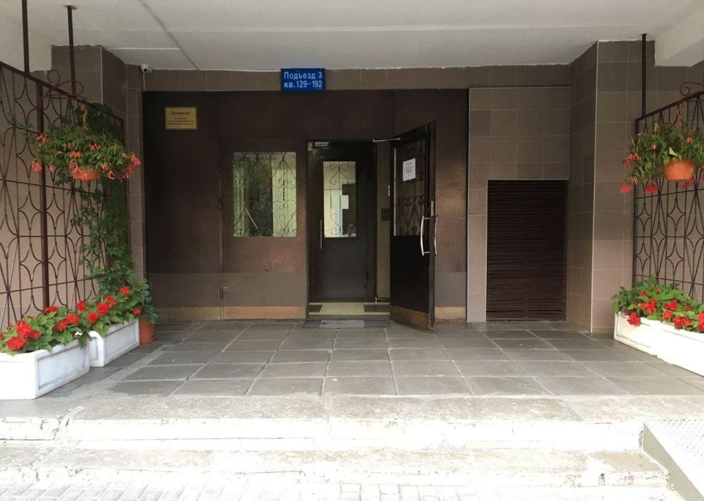 Продажа двухкомнатной квартиры Москва, метро Профсоюзная, Нахимовский проспект 63, цена 14900000 рублей, 2020 год объявление №432394 на megabaz.ru