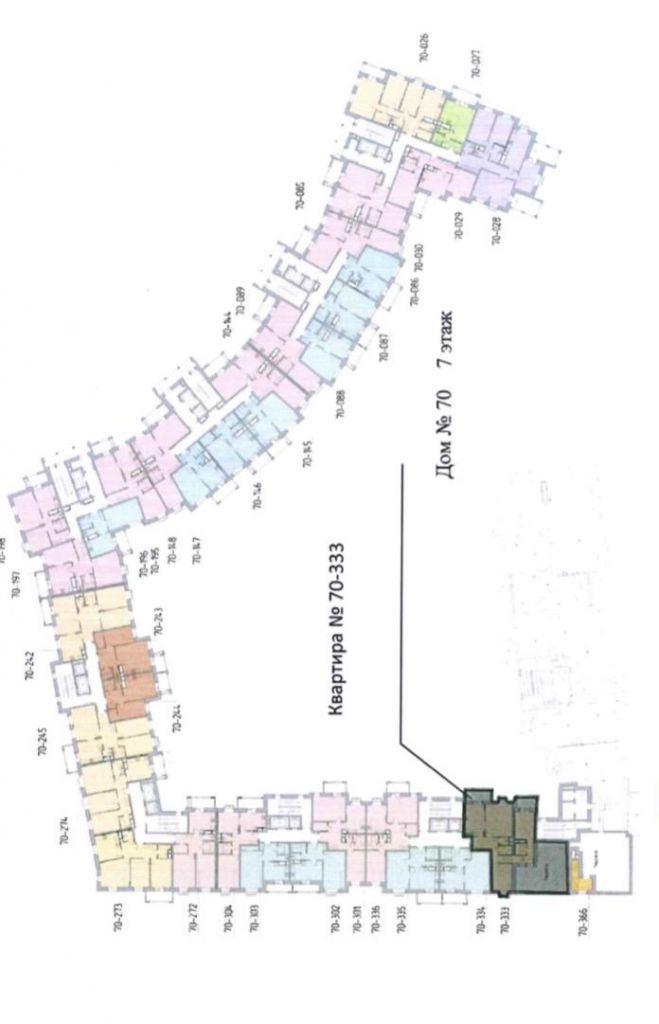 Продажа трёхкомнатной квартиры село Лайково, цена 10500000 рублей, 2020 год объявление №398628 на megabaz.ru
