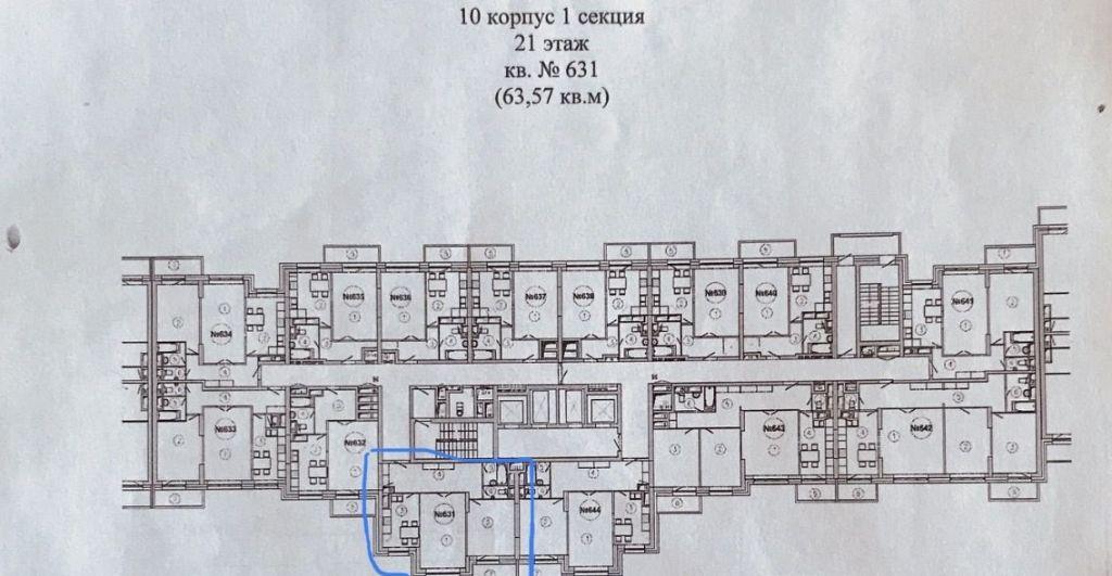 Продажа двухкомнатной квартиры Красногорск, метро Мякинино, Спасская улица 10, цена 8599000 рублей, 2020 год объявление №399564 на megabaz.ru