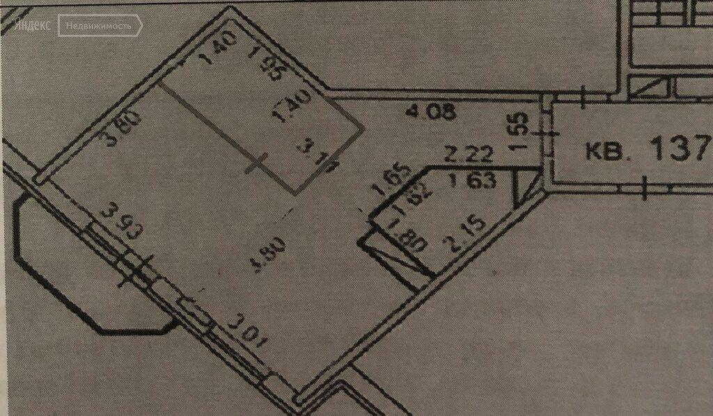 Продажа однокомнатной квартиры рабочий посёлок Селятино, цена 5300000 рублей, 2021 год объявление №395482 на megabaz.ru