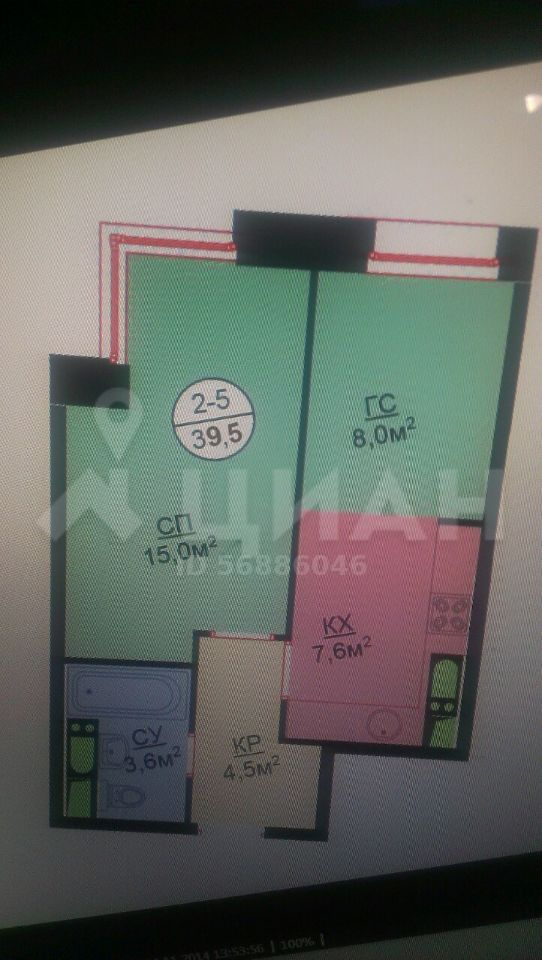 Продажа однокомнатной квартиры деревня Подолино, цена 4800000 рублей, 2020 год объявление №483102 на megabaz.ru