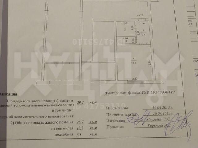 Продажа однокомнатной квартиры село Борисово, цена 900000 рублей, 2021 год объявление №498743 на megabaz.ru