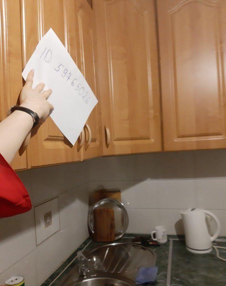 Продажа двухкомнатной квартиры Москва, метро Царицыно, Тимуровская улица 3к2, цена 10000 рублей, 2020 год объявление №399449 на megabaz.ru