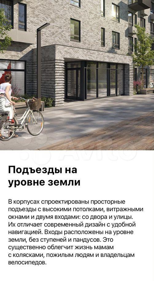 Продажа однокомнатной квартиры Москва, метро Дмитровская, цена 13400000 рублей, 2021 год объявление №622310 на megabaz.ru