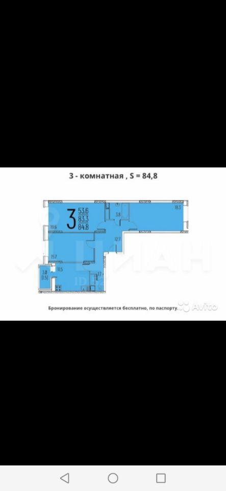 Продажа трёхкомнатной квартиры поселок Мебельной фабрики, Заречная улица к6, цена 5300000 рублей, 2021 год объявление №398730 на megabaz.ru