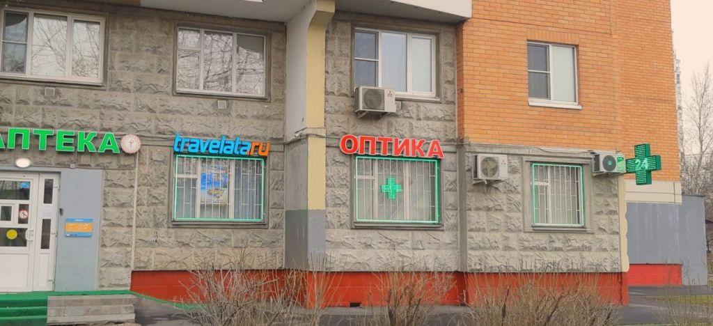 Продажа студии Москва, метро Улица 1905 года, Большая Декабрьская улица 4, цена 4300000 рублей, 2020 год объявление №399654 на megabaz.ru