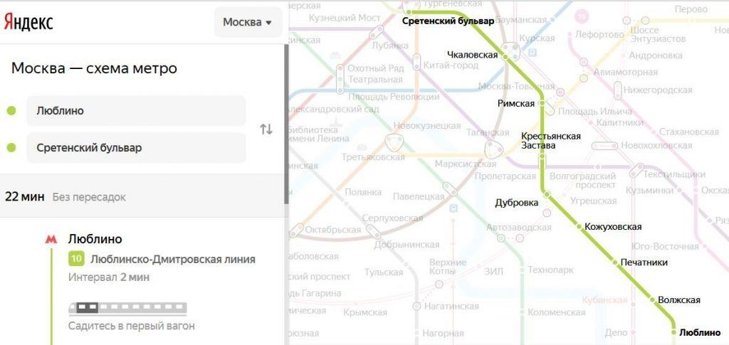 Продажа студии Москва, метро Люблино, цена 3750000 рублей, 2020 год объявление №407452 на megabaz.ru