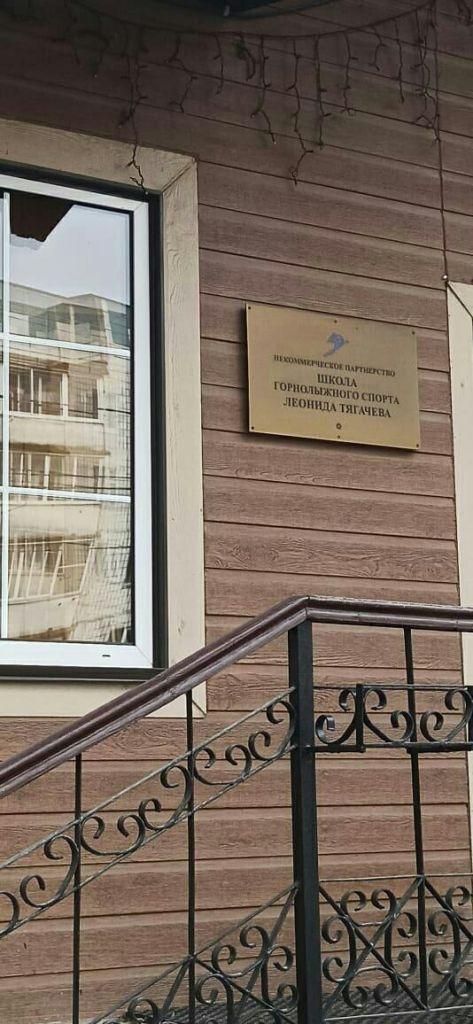 Аренда однокомнатной квартиры поселок городского типа Деденево, Школьная улица 10, цена 15000 рублей, 2020 год объявление №1055323 на megabaz.ru