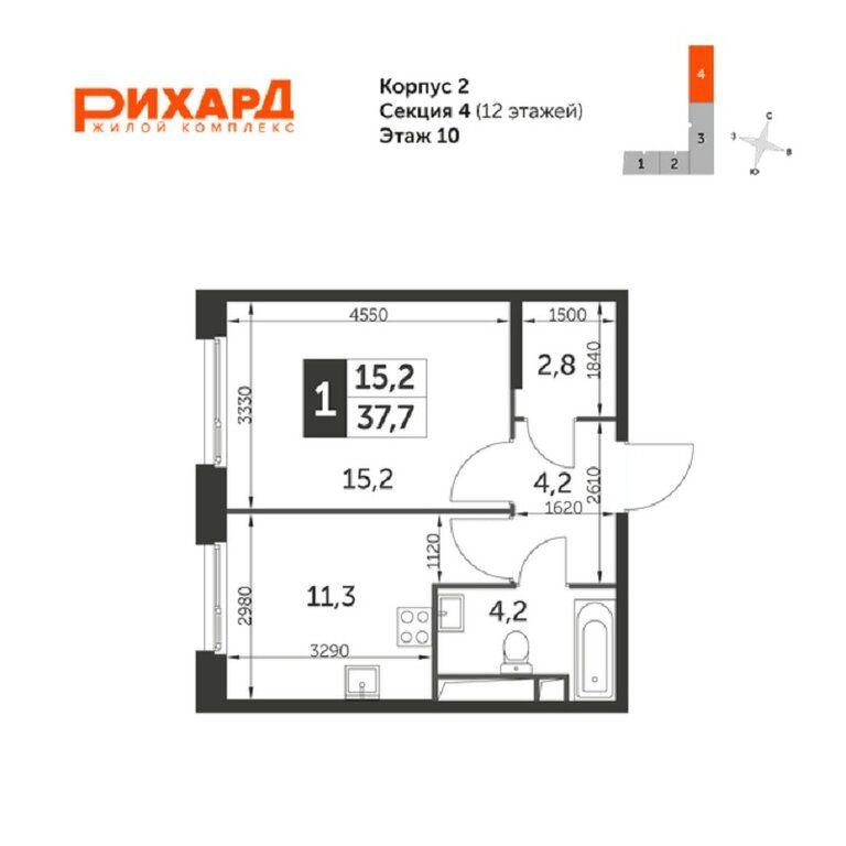 Продажа однокомнатной квартиры Москва, метро Полежаевская, цена 9550000 рублей, 2020 год объявление №405699 на megabaz.ru