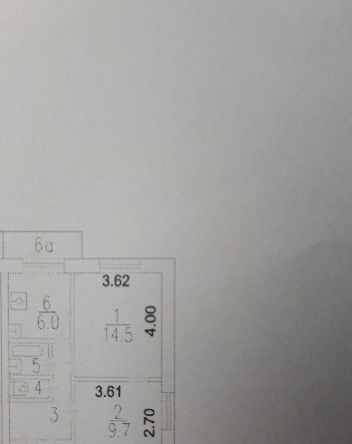 Продажа двухкомнатной квартиры Москва, метро Нагорная, улица Ремизова 14к1, цена 7100000 рублей, 2020 год объявление №405213 на megabaz.ru