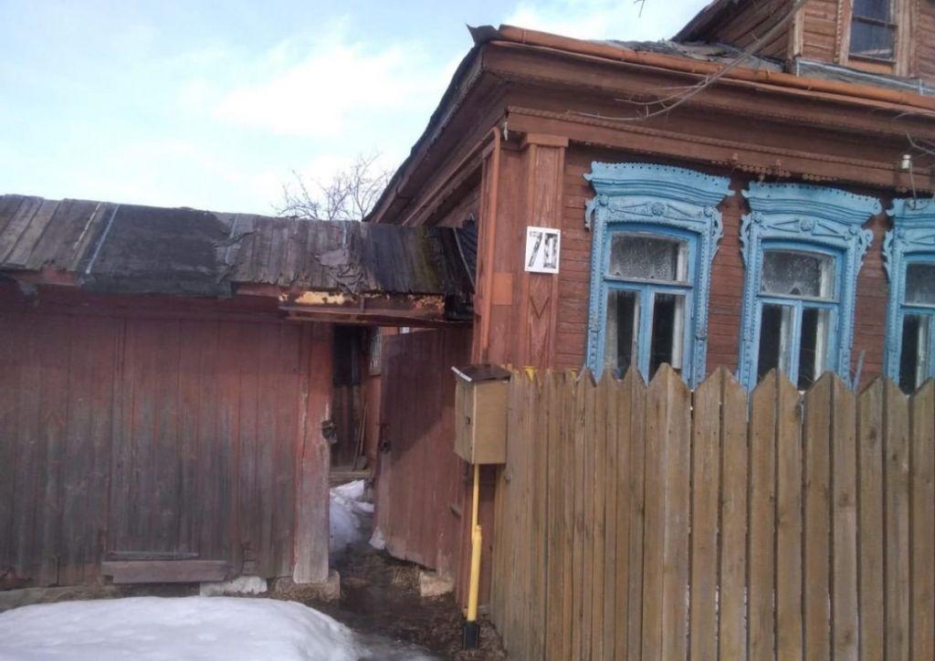Продажа дома деревня Назарьево, цена 2200000 рублей, 2020 год объявление №387084 на megabaz.ru