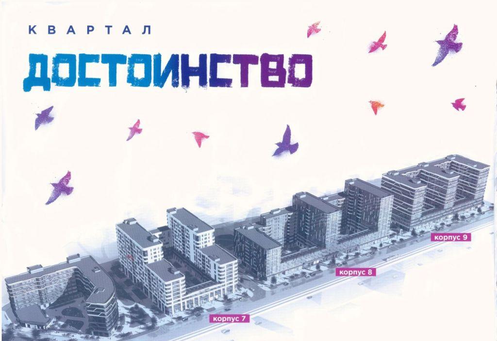 Продажа однокомнатной квартиры Москва, метро Площадь Ильича, шоссе Энтузиастов 1к2, цена 11700000 рублей, 2021 год объявление №402794 на megabaz.ru