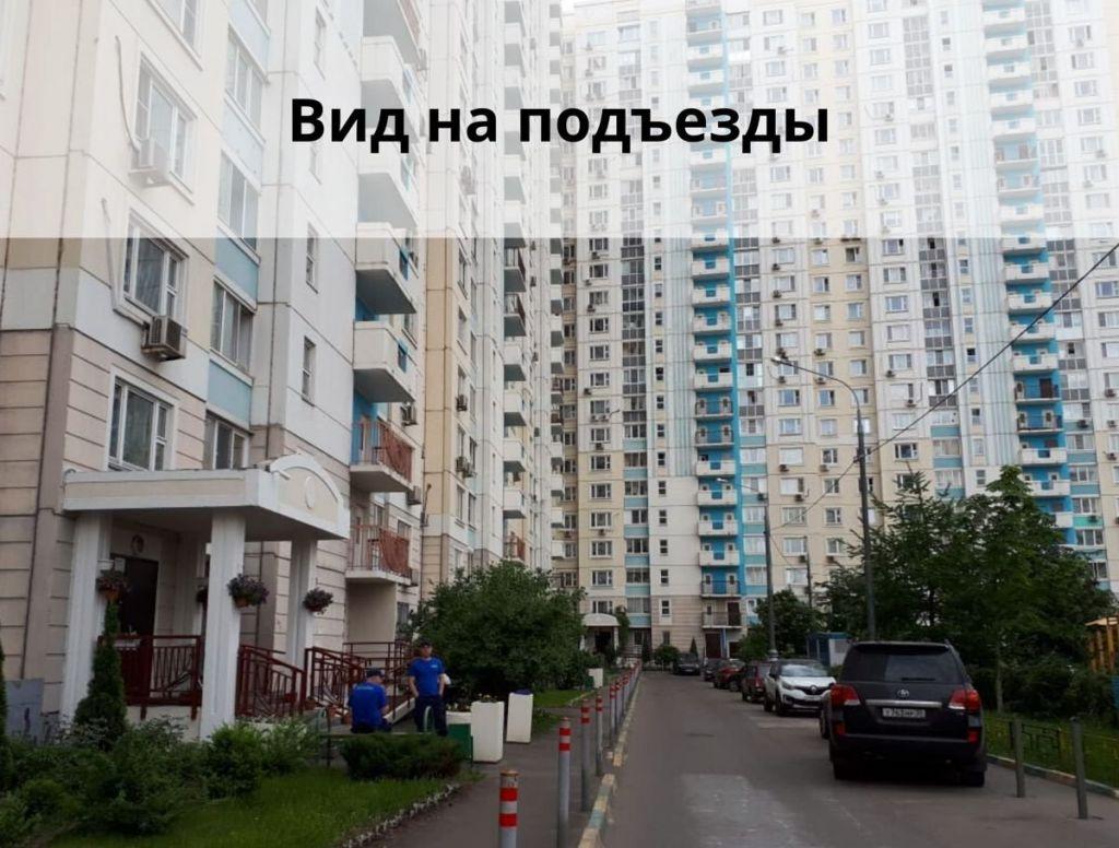 Продажа однокомнатной квартиры Москва, метро Текстильщики, Волжский бульвар 11, цена 7100000 рублей, 2021 год объявление №378698 на megabaz.ru