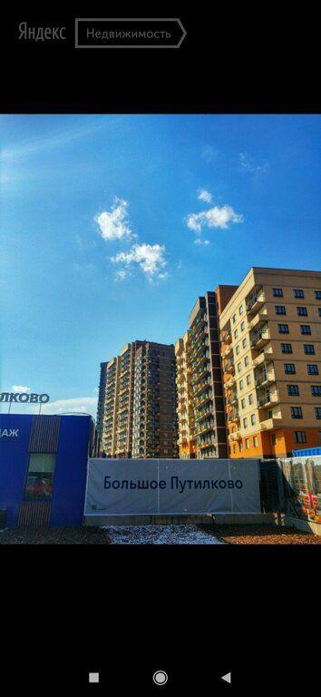 Продажа однокомнатной квартиры деревня Путилково, метро Волоколамская, цена 4550000 рублей, 2021 год объявление №441749 на megabaz.ru