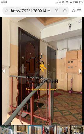 Продажа двухкомнатной квартиры село Непецино, улица Тимохина 12, цена 2200000 рублей, 2021 год объявление №515025 на megabaz.ru
