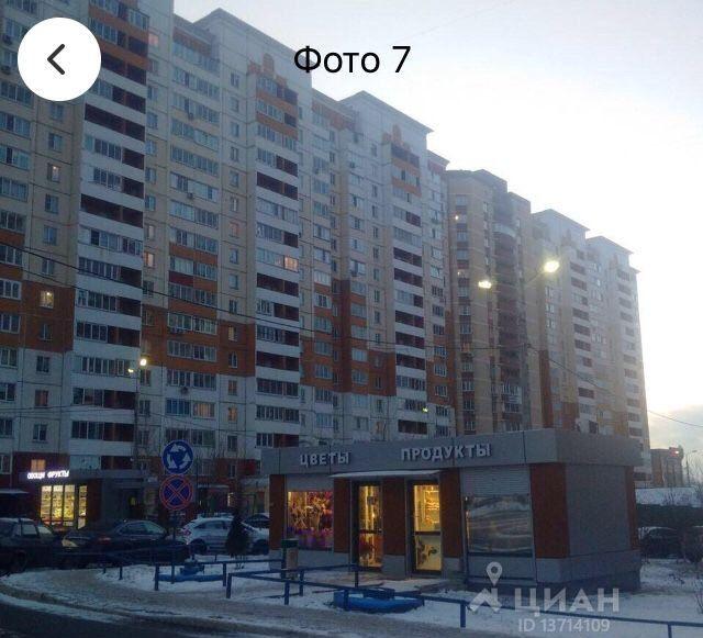 Продажа трёхкомнатной квартиры поселок ВНИИССОК, улица Дружбы 19, цена 8500000 рублей, 2020 год объявление №406841 на megabaz.ru