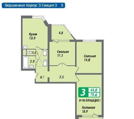 Аренда трёхкомнатной квартиры Москва, метро Нагорная, Электролитный проезд 16к1, цена 65000 рублей, 2020 год объявление №1063934 на megabaz.ru