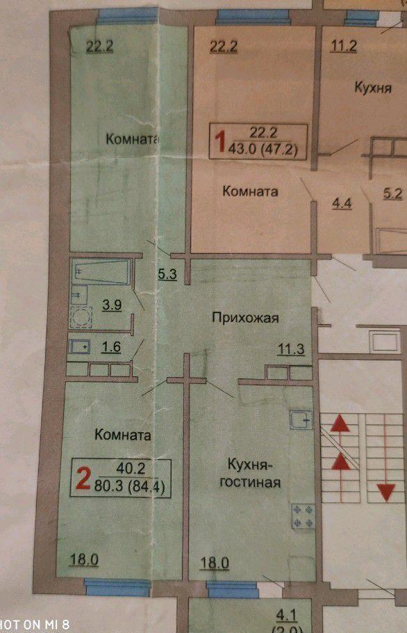 Продажа двухкомнатной квартиры поселок Мебельной фабрики, Заречная улица 1А, цена 7500000 рублей, 2021 год объявление №370267 на megabaz.ru