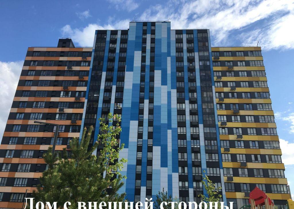 Продажа двухкомнатной квартиры деревня Рузино, цена 6500000 рублей, 2020 год объявление №449001 на megabaz.ru