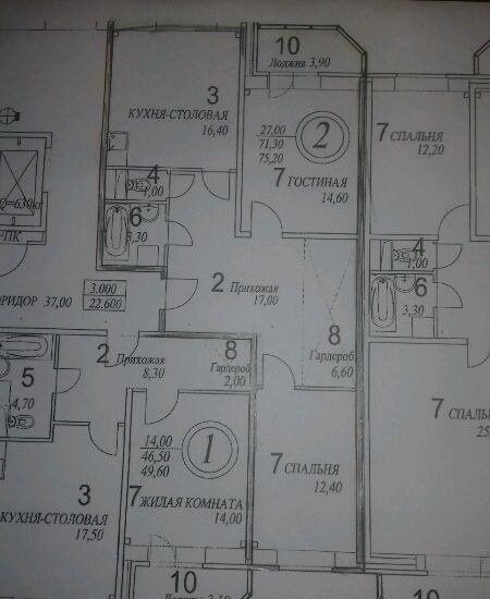 Продажа двухкомнатной квартиры село Рождествено, Сиреневый бульвар, цена 4300000 рублей, 2021 год объявление №408260 на megabaz.ru