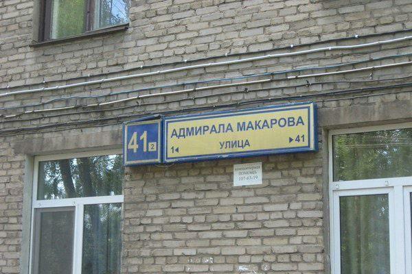Продажа студии Москва, метро Водный стадион, улица Адмирала Макарова 41к2, цена 4100000 рублей, 2020 год объявление №406752 на megabaz.ru