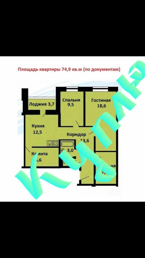 Продажа двухкомнатной квартиры поселок городского типа Некрасовский, цена 3300000 рублей, 2020 год объявление №379326 на megabaz.ru