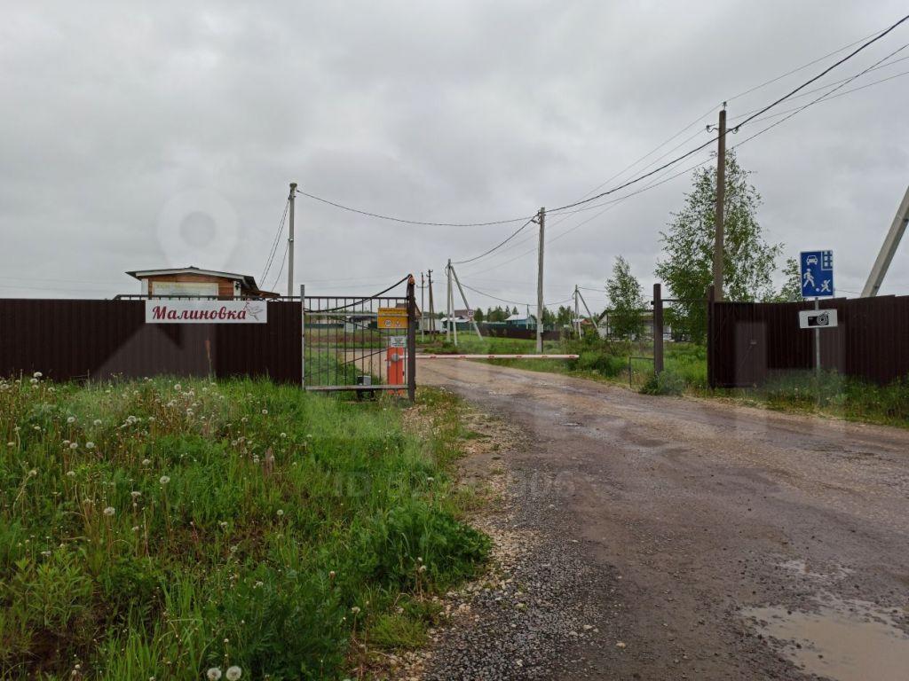 Продажа дома деревня Крюково, цена 4700000 рублей, 2020 год объявление №407697 на megabaz.ru