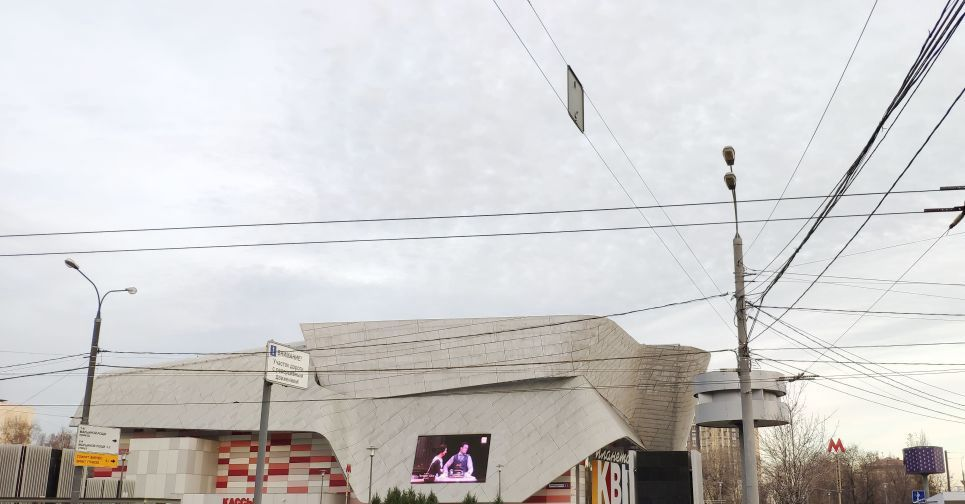 Продажа студии Москва, метро Марьина роща, улица Сущёвский Вал 41, цена 3450000 рублей, 2020 год объявление №406886 на megabaz.ru