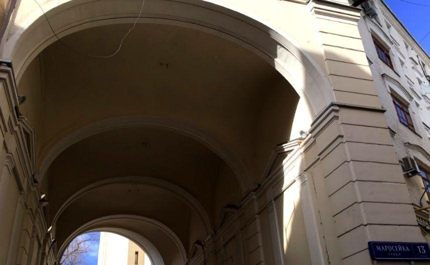 Продажа студии Москва, метро Лубянка, улица Маросейка 13с3, цена 7590000 рублей, 2020 год объявление №424661 на megabaz.ru