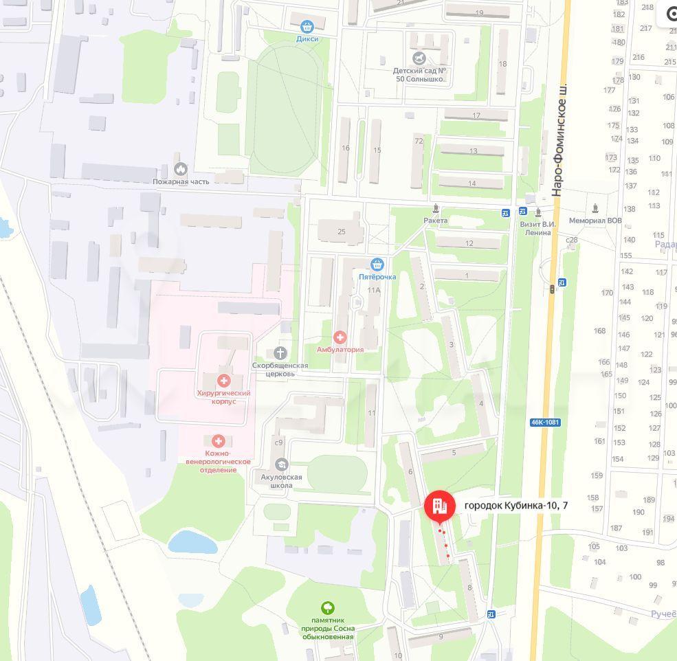 Продажа однокомнатной квартиры Кубинка, цена 2050000 рублей, 2020 год объявление №492613 на megabaz.ru
