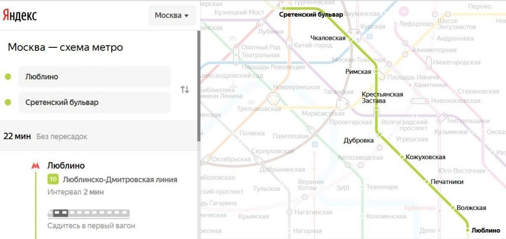 Продажа студии Москва, метро Люблино, цена 3850000 рублей, 2020 год объявление №407231 на megabaz.ru