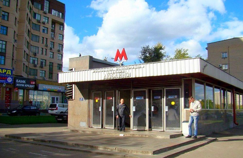 Продажа студии Москва, метро Люблино, Цимлянская улица 3к1, цена 3100000 рублей, 2020 год объявление №408139 на megabaz.ru