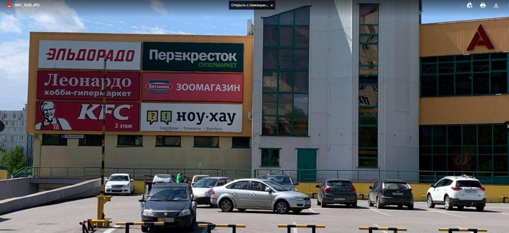 Продажа студии Москва, метро Бибирево, улица Конёнкова 12, цена 3700000 рублей, 2020 год объявление №507486 на megabaz.ru