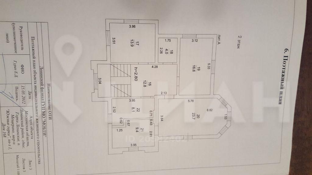 Продажа дома поселок Мещерино, метро Домодедовская, цена 16500000 рублей, 2021 год объявление №387757 на megabaz.ru