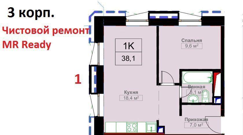 Продажа двухкомнатной квартиры Москва, метро Дмитровская, цена 12800000 рублей, 2020 год объявление №509331 на megabaz.ru
