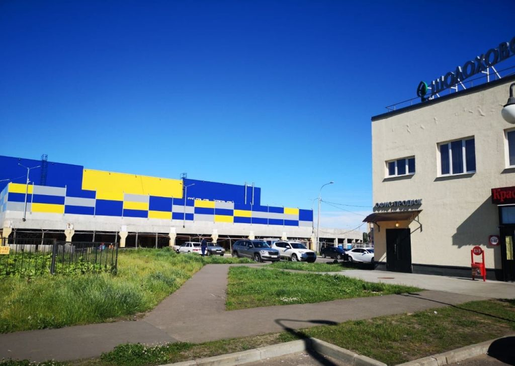 Продажа однокомнатной квартиры деревня Шолохово, Старое Дмитровское шоссе, цена 4600000 рублей, 2020 год объявление №420073 на megabaz.ru