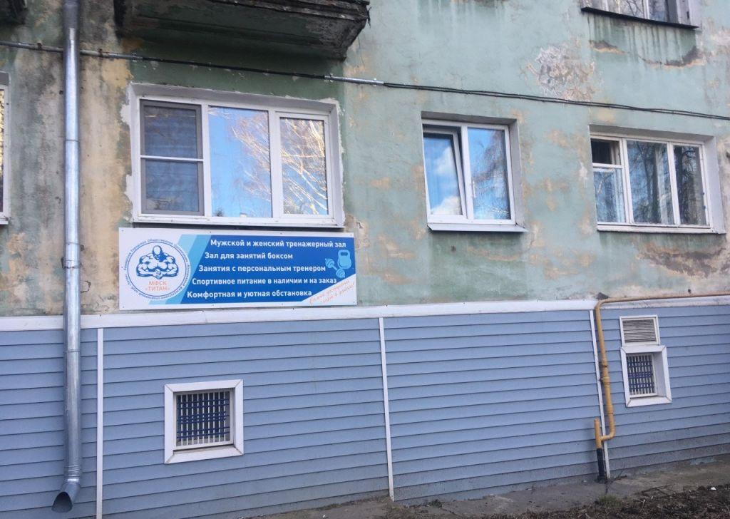 Продажа комнаты Кашира, Новокаширская улица 4, цена 1735000 рублей, 2020 год объявление №408656 на megabaz.ru