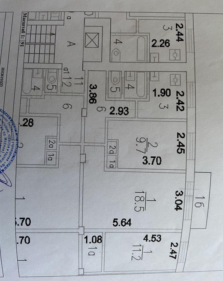 Продажа двухкомнатной квартиры Москва, метро Шоссе Энтузиастов, улица Плеханова 3к5, цена 8300000 рублей, 2020 год объявление №354357 на megabaz.ru