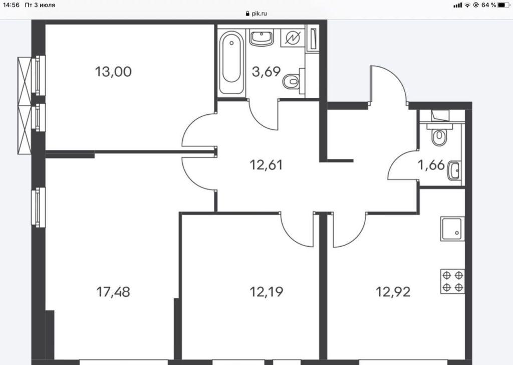 Продажа трёхкомнатной квартиры Москва, метро Савеловская, цена 14600000 рублей, 2021 год объявление №447274 на megabaz.ru