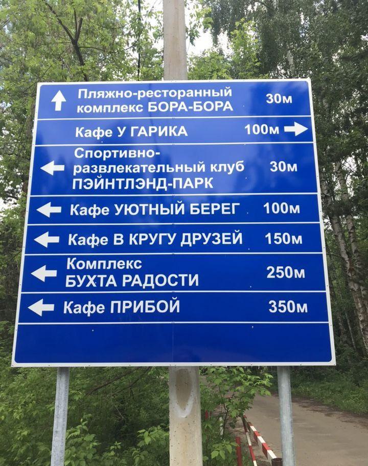 Продажа дома деревня Сорокино, цена 11100000 рублей, 2020 год объявление №410374 на megabaz.ru