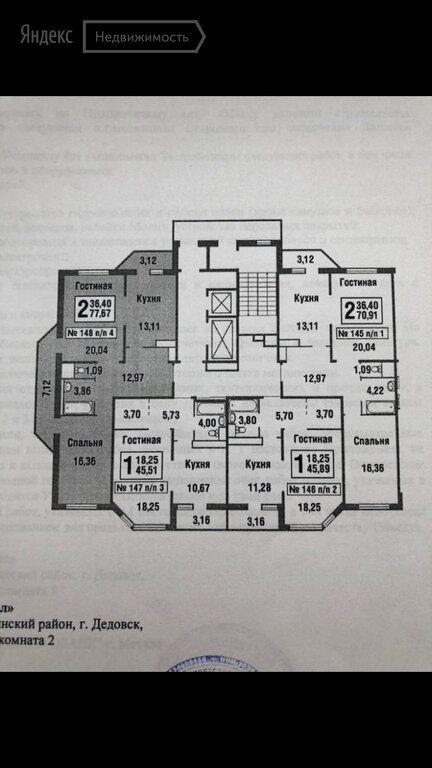Продажа двухкомнатной квартиры Видное, метро Царицыно, бульвар Зелёные Аллеи 8, цена 9000000 рублей, 2020 год объявление №504079 на megabaz.ru