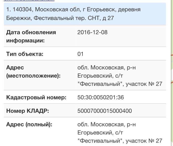 Продажа дома деревня Бережки, цена 950000 рублей, 2020 год объявление №423848 на megabaz.ru