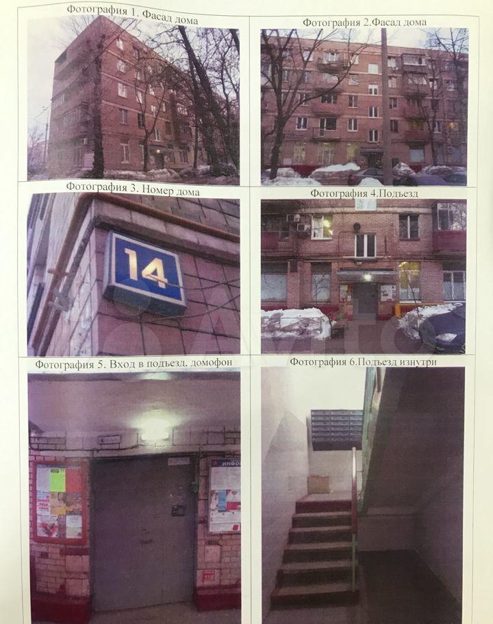 Продажа двухкомнатной квартиры Москва, метро Динамо, улица Новая Башиловка 14, цена 9000000 рублей, 2021 год объявление №695854 на megabaz.ru