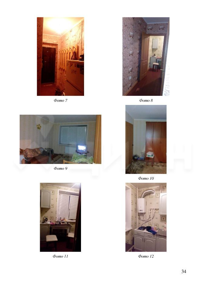 Продажа двухкомнатной квартиры поселок Фруктовая, Вишнёвая улица 13, цена 1250000 рублей, 2020 год объявление №463572 на megabaz.ru